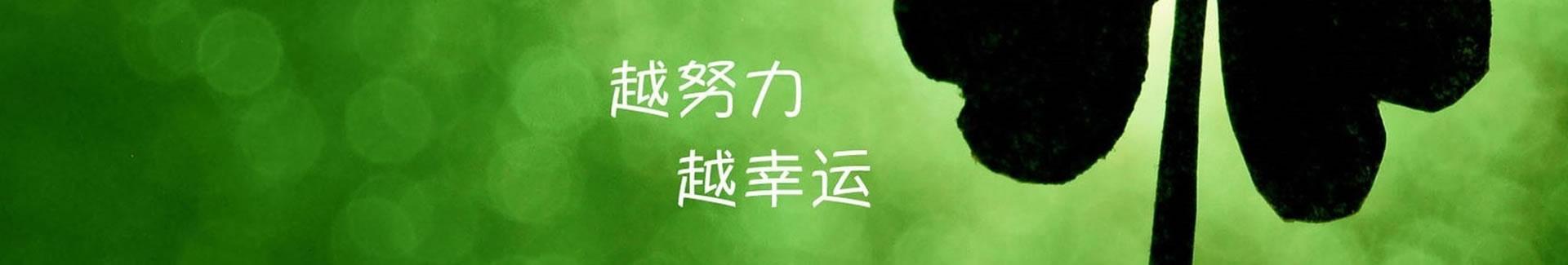 IC Markets和Tickmill交易品种HK50点差表