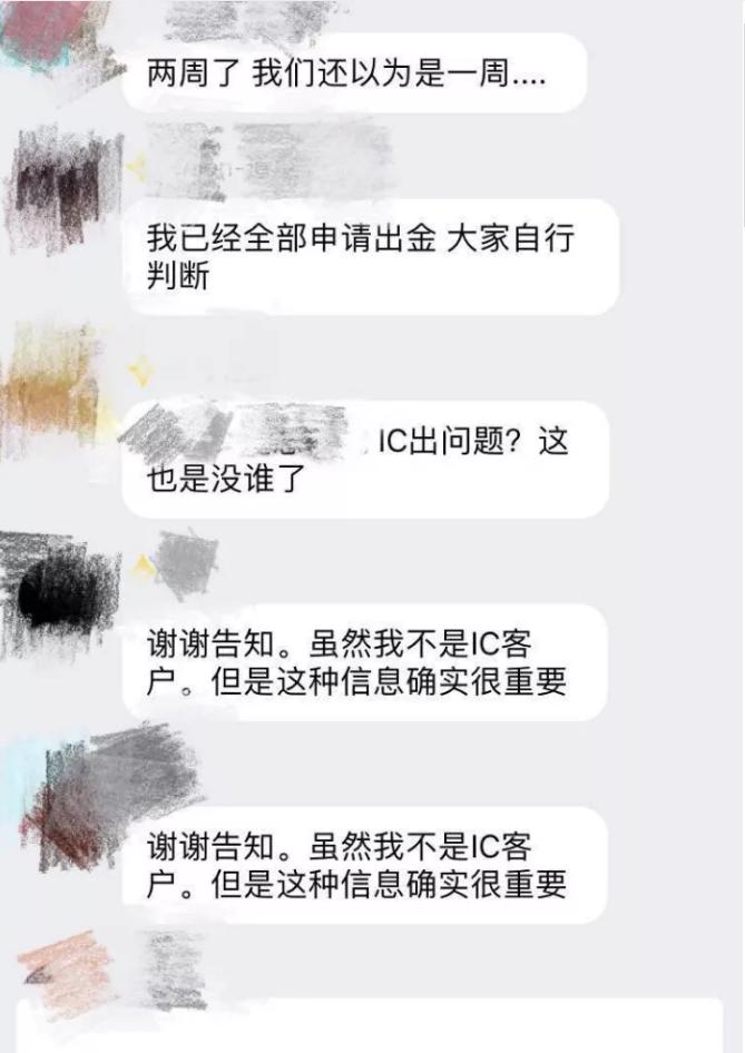 QQ图片20171013102737.png
