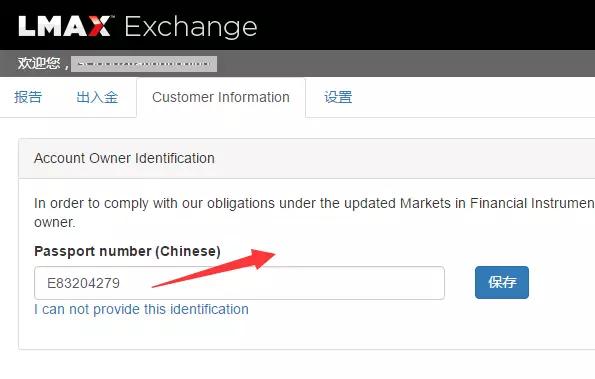 FCA新的金融规定(MiFID II):请提供您的护照号码