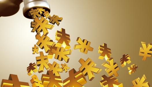 究竟需要多少钱才能确保你的一次外汇交易盈利?