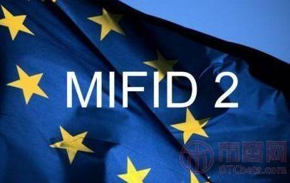 MiFID II新规措施及对外汇券商影响
