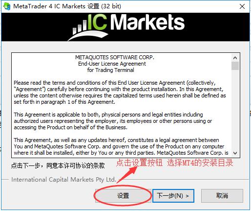 将MT4的数据文件夹和安装文件夹保存到非C盘