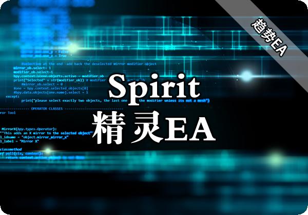 Spirit(精灵)EA下载