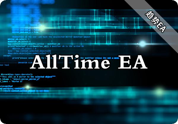 AllTime EA下载