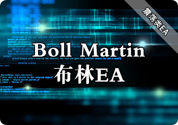 Boll Martin(布林EA)下载