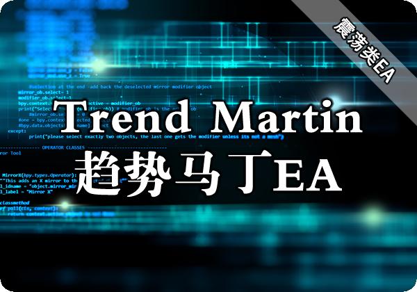 Trend Martin(趋势马丁)EA下载