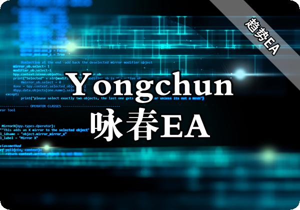 Yongchun 咏春EA下载