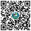 微信图片_20210205175539.jpg