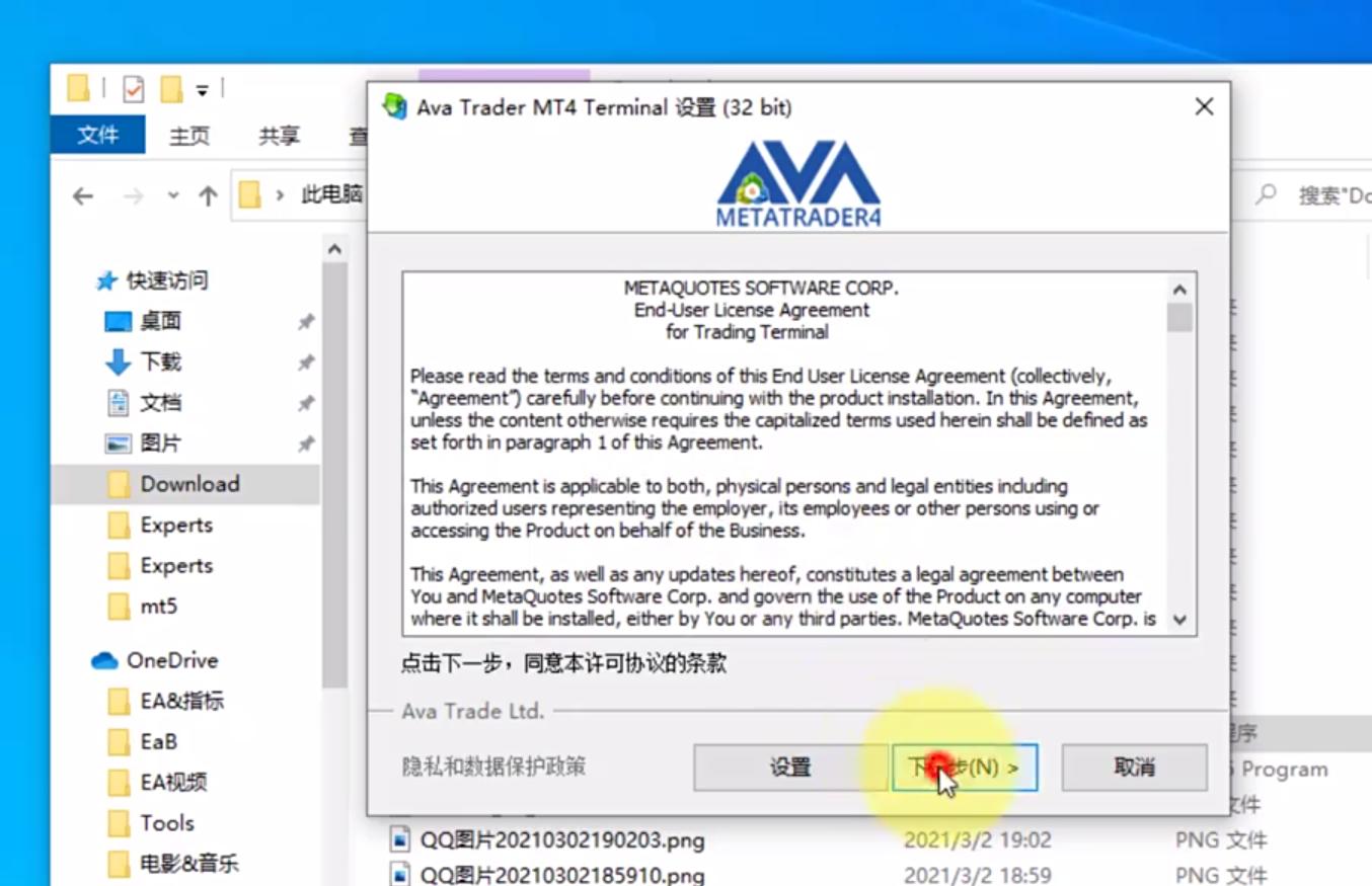 开一个MT4(MT5)软件不够用?多开MT4教学