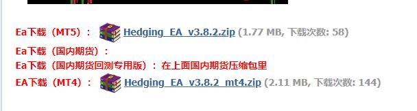 EA不能正常使用怎么办?